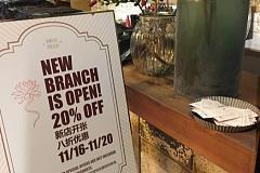 南丰城 莲池印度餐厅