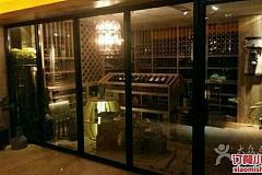 华纳时尚酒店 77庄园