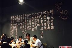 吴泾 香满堂龙虾烧烤