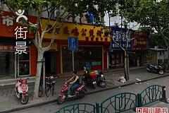 博兴路站 重庆鸡公煲烤鱼