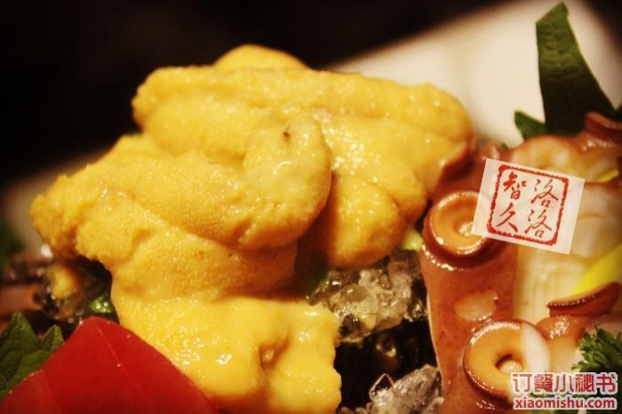 日本料理 林吾 菜品 海胆刺身   --图片(39/92) 觉得海胆刺身怎么样?