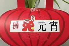 金杨地区 元祖食品