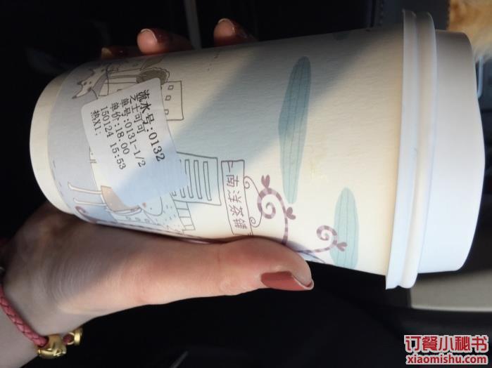 浦东新区 世纪公园 甜点饮品 南洋茶铺 龙阳广场店 菜品 熔盐芝士可可