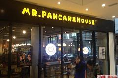 新梅联合广场 MR PANCAKE 松饼先生