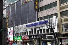 鲁班路站 九鼎轩脆毛肚火锅