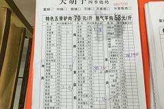 北蔡广场 大胡子烧烤