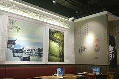 上海南站 精悦蓉