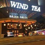 茶风 银泰环球城店