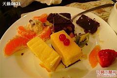 东安路站 徐汇国际行政公寓自助餐
