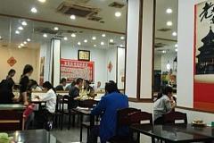 淞虹路站 老北京热气羊肉涮锅