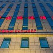 黄鹤楼酒店
