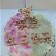 Miss Cake蛋糕坊 鲁谷店