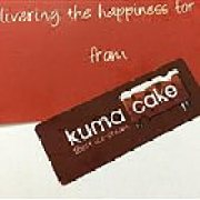 KUMACAKE熊菓冰淇淋蛋糕