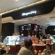 哈根达斯 北京新光蛋糕新店