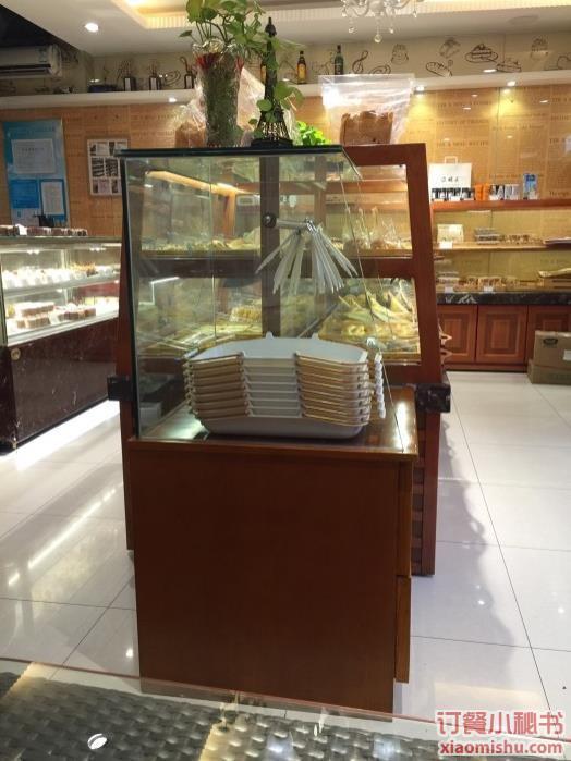 青岛家悦美西饼屋