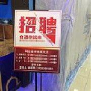 阿拉提羊肉串大王 运河上街购物中心店