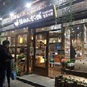 猫的天空之城概念书店 杭州南宋御街店