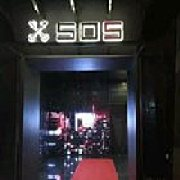 SOS酒吧
