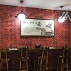 七宝轩上海汤包馆