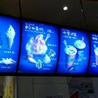Dairy Fairy DF迪孚冰激淋料理专家 九洲新世界店