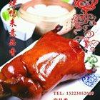 意品香北京烤鸭