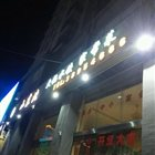 小东北大馅水饺家常菜