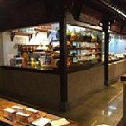 大方传统菜 城中街店