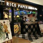 米纸越南小馆 国金店