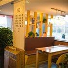 三洋餐厅 新天地文化街店