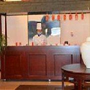 新绎七修临安大牌档 餐厅店