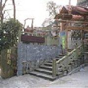 羽阳阁茶楼