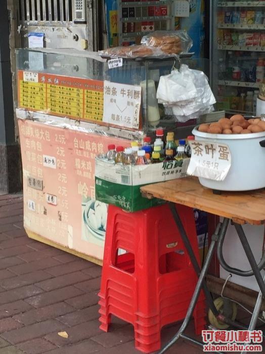广州鲜味坊