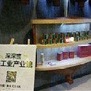福海堂 茶博店