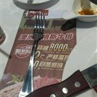 斗牛士牛排餐厅 汇嘉店
