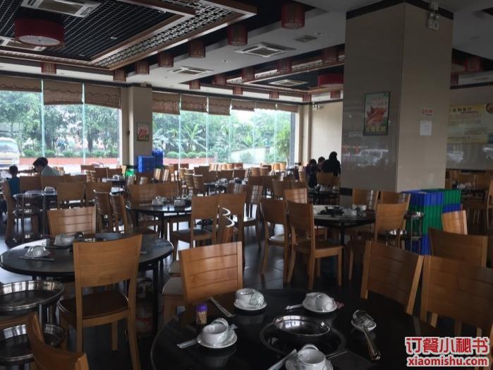 广州皇鸽餐厅