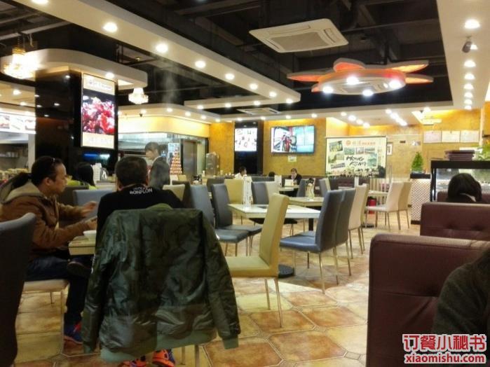 深圳好运茶餐厅