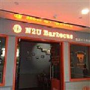 N2U barbecue-韩国熨斗烤肉