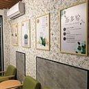 茶风 马园路店