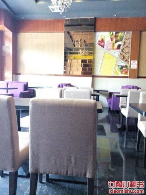 广州湖畔西餐厅