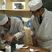 藤也怀石料理