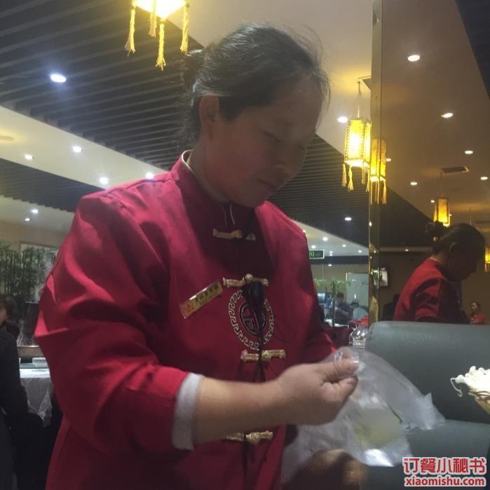 郑州老北京涮锅