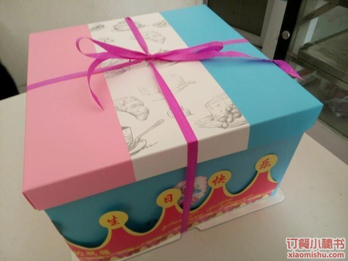 郑州祥和园蛋糕