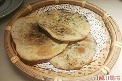 江月路站 靓灶民间菜