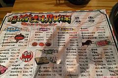 通河新村站 嘻哈侠重庆火锅&小龙虾