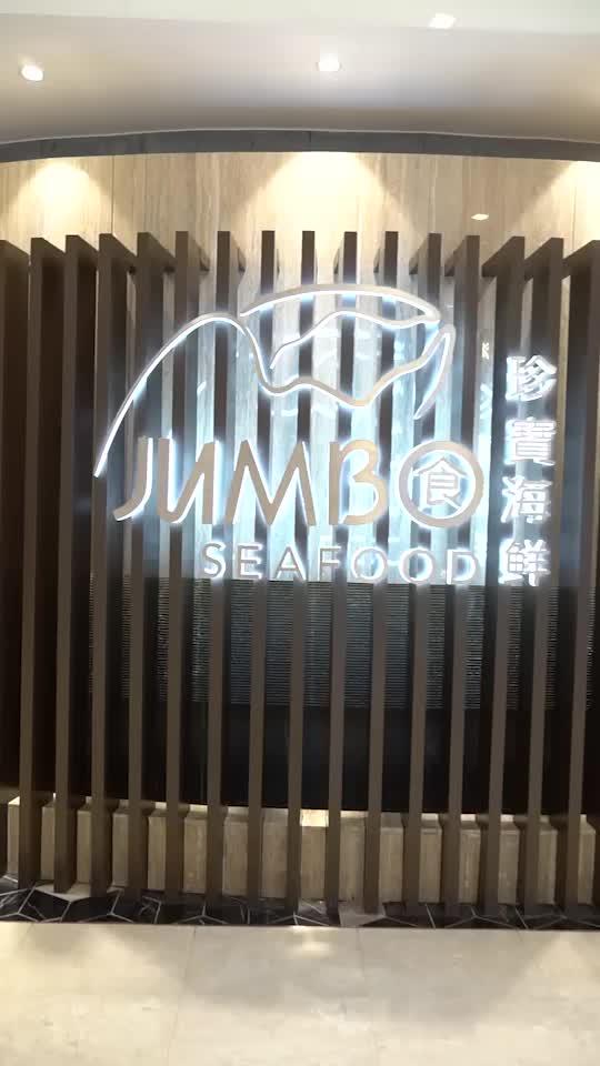 新加坡家喻户晓的海鲜餐厅