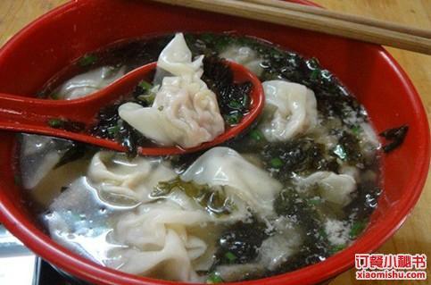 上海十大限量版美食