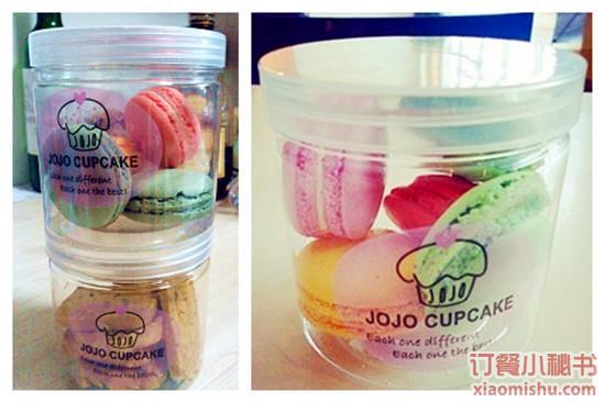 Jojo Cupcake
