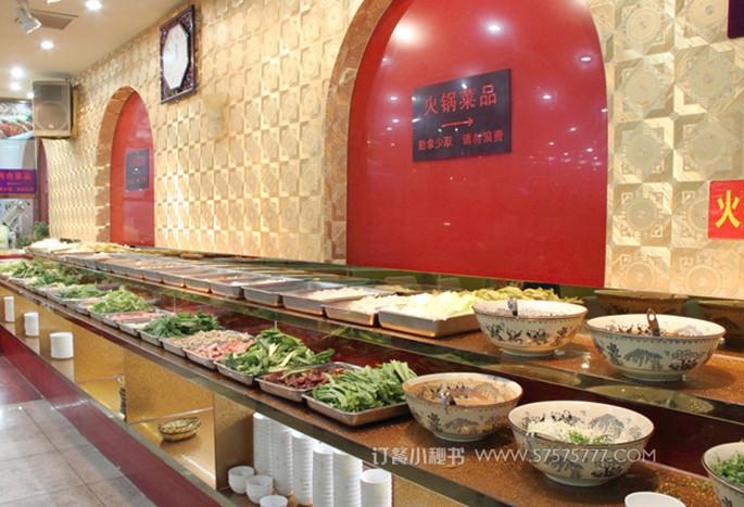 北京好吃的餐厅_北京好吃的自助餐厅大全