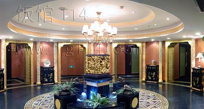 杭州新开元大年夜酒店(卢湾店) 图片