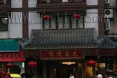龙华站 花园酒楼